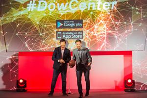 Dow_Center-2